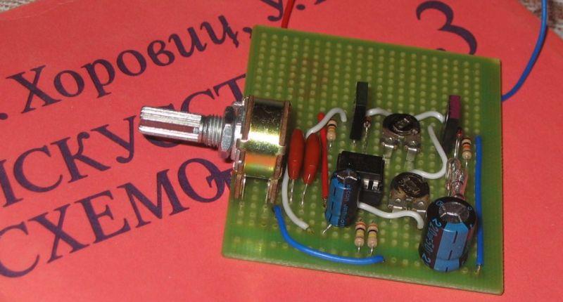 Схема генератора отмотки электросчетчик схемы магнитол схемы усилителей нч на лампах Схема синусоидального генератора...